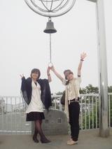 みっちーと幸せの鐘